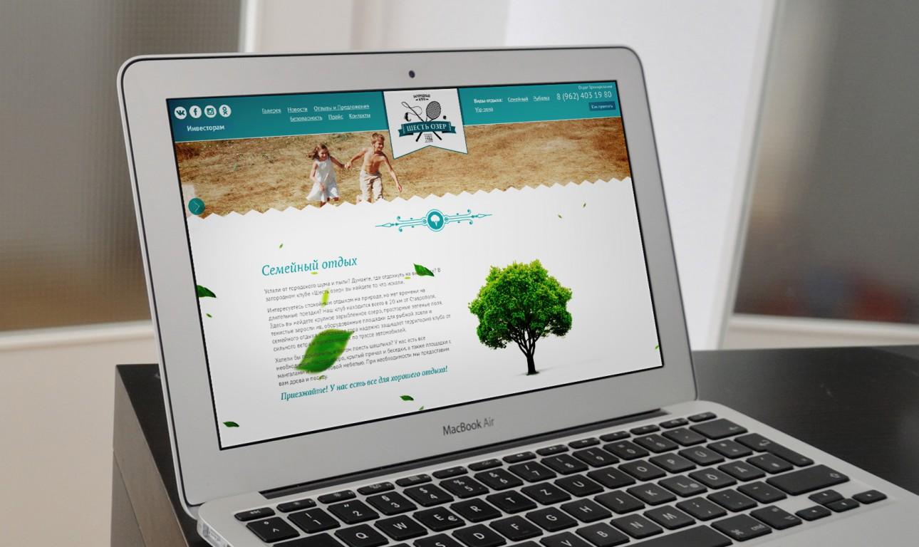Сайт загородного клуба «Шесть озер»