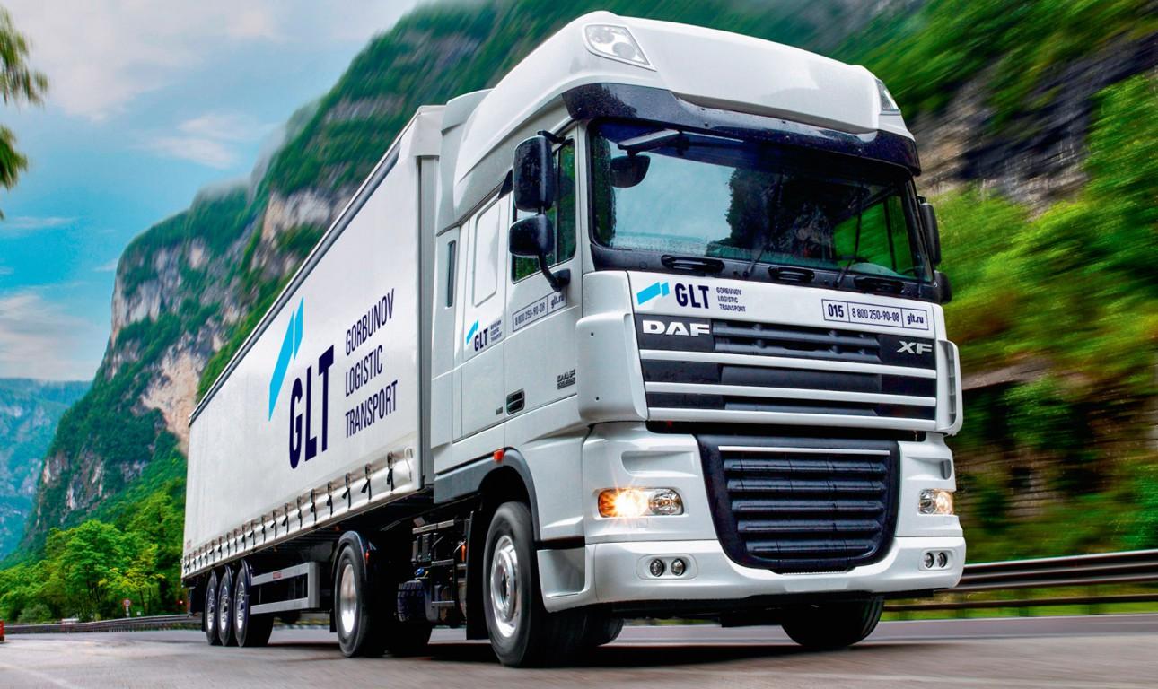 Фирменный стиль для транспортной компании GLT