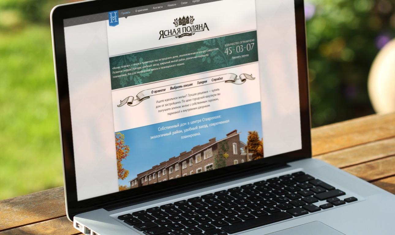 Сайт строительной компании «Наследие»