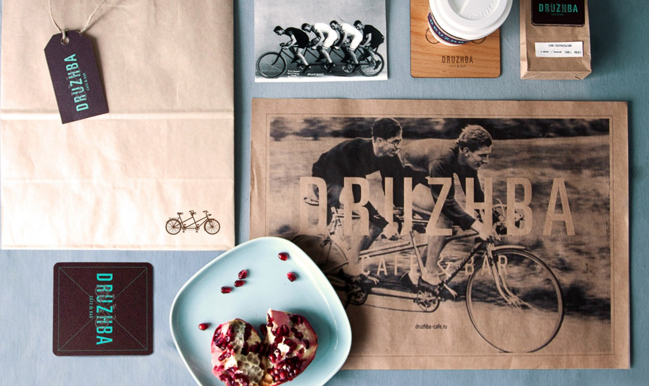 Фирменный стиль кафе DRUZHBA