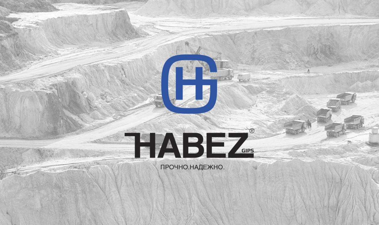 Фирменный стиль завода отделочных материалов HABEZ GIPS