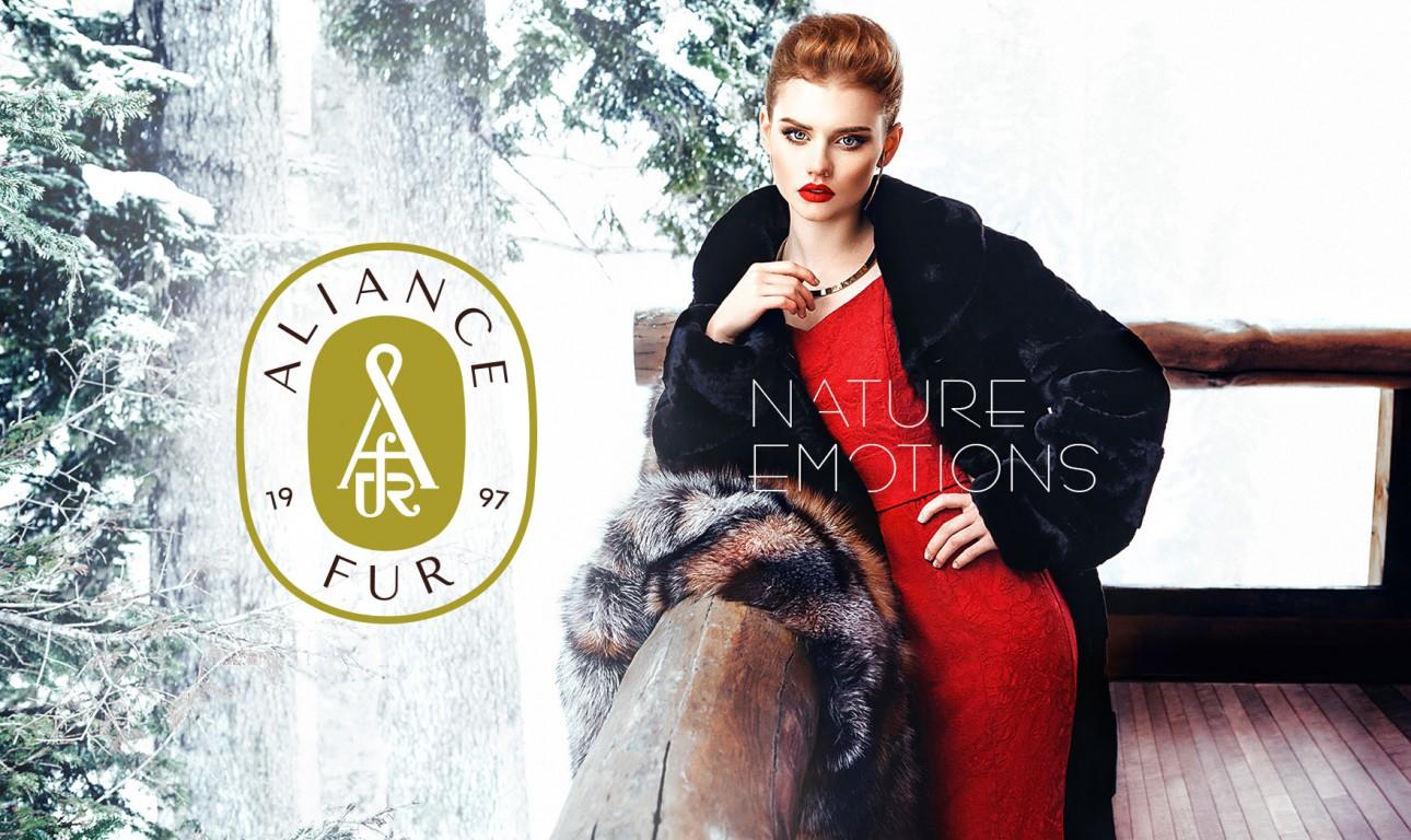 Фирменный стиль меховой фабрики Aliance Fur