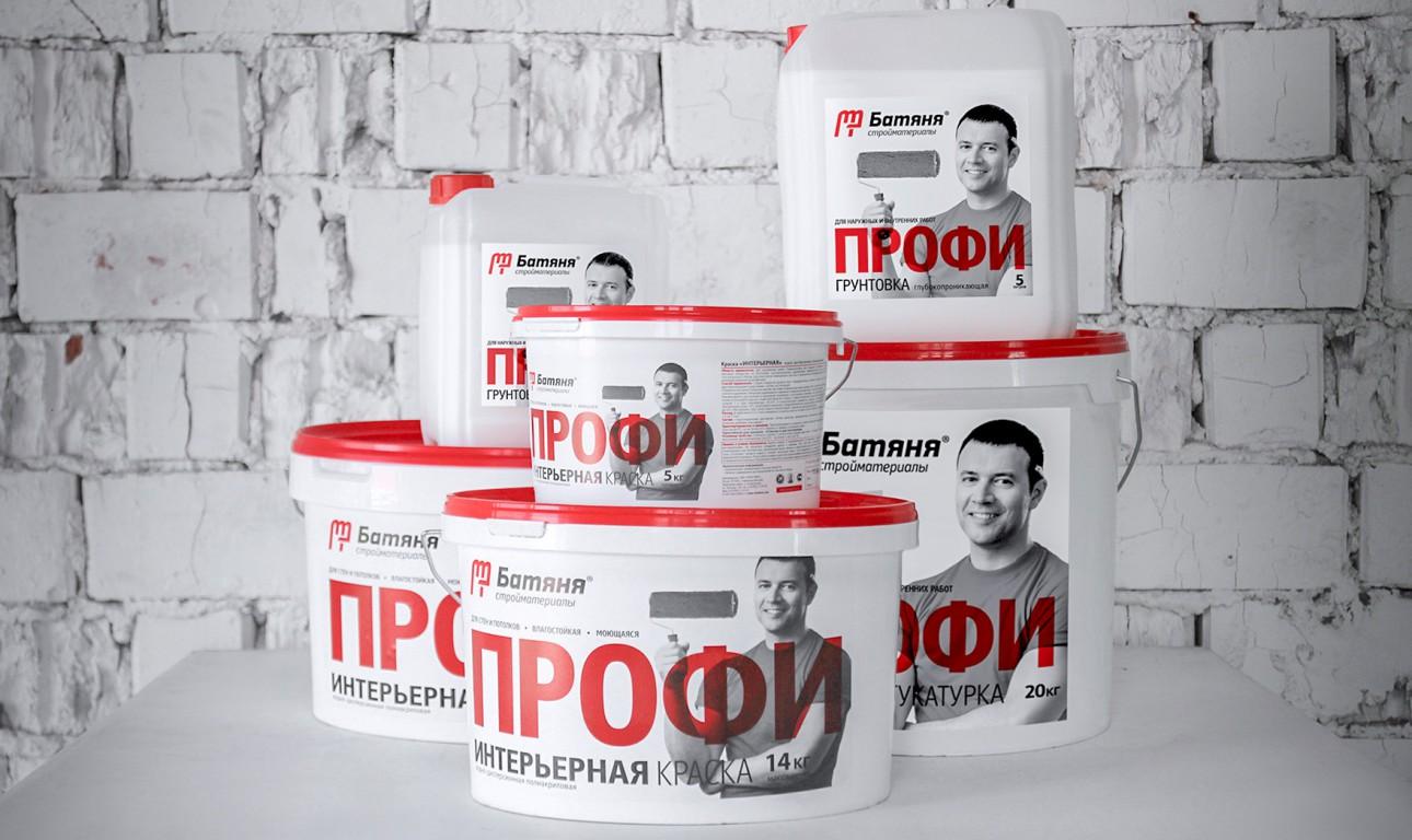 Редизайн упаковки для отделочных материалов «ПРОФИ»